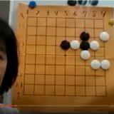 囲碁サロン天元の挑戦(第2回)