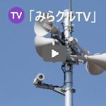 200904 防災映画館~2016年・熊本大地震/2020年・熊本大水害