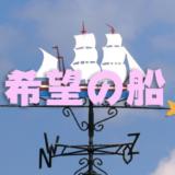 200614 北九州ZOOM囲碁まつり「朝の体操」 原香織