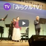 201122 碁石・心の交流とコンサート