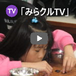 201022 視覚障がい者への囲碁入門講座 柿島光晴