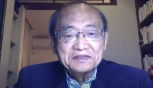 201121 今、障害福祉を考える 浅野史郎