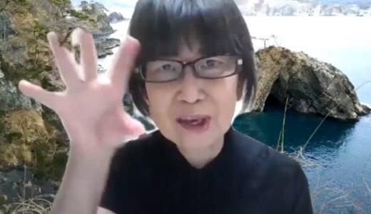 201121 竹ちゃんウーマンに叱られる 竹DS