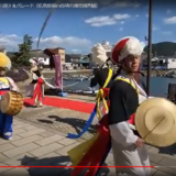 201024 韓国棋士出迎え&パレード(広島県福山市鞆の浦特別番組)