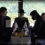 201024 開会式典と日韓トップ囲碁対局 楽しい大盤解説会(広島県福山市鞆の浦特別番組)